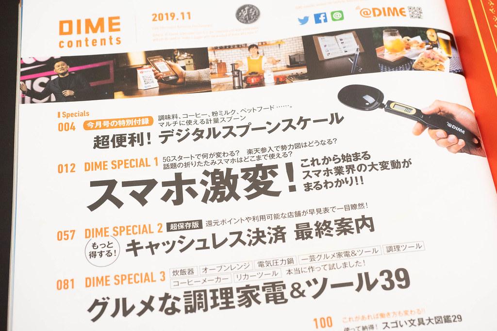 DIME_201911-17