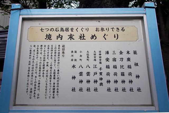 kandamyoujin_018