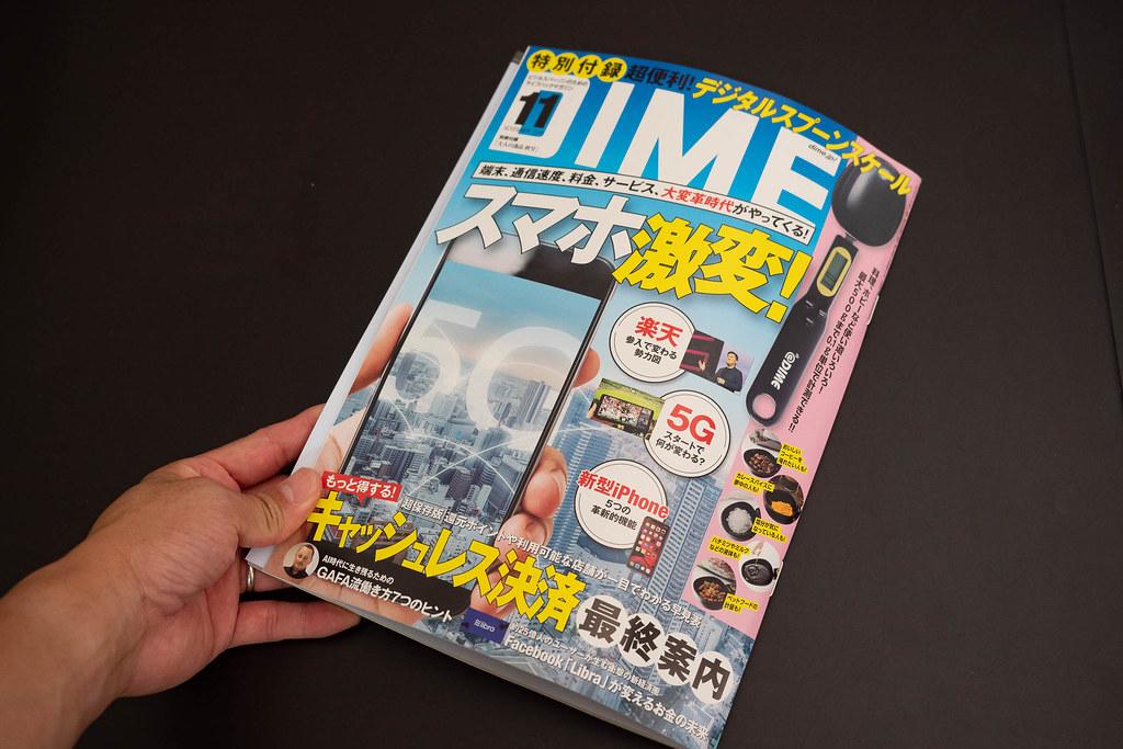 DIME_201911-1