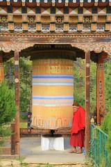 Simtokha Dzong - Thimphu (31)