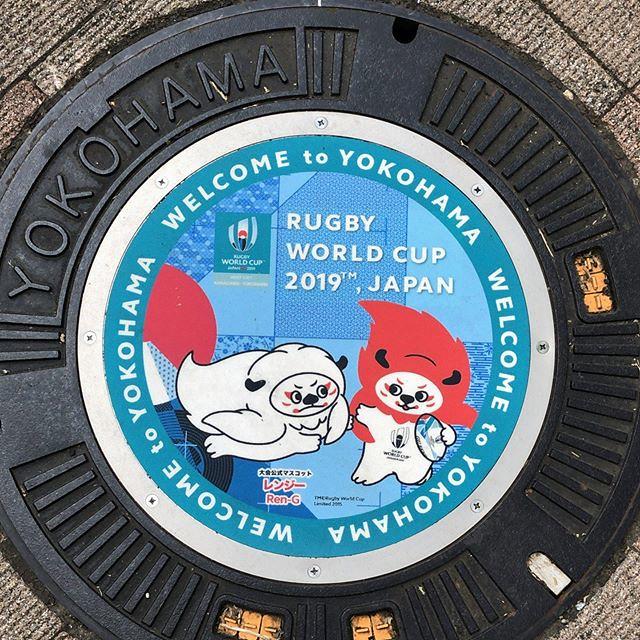 ラグビーワールドカップ2019の記念マンホール。