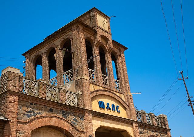 Medebar metal market entrance gate, Central region, Asmara, Eritrea