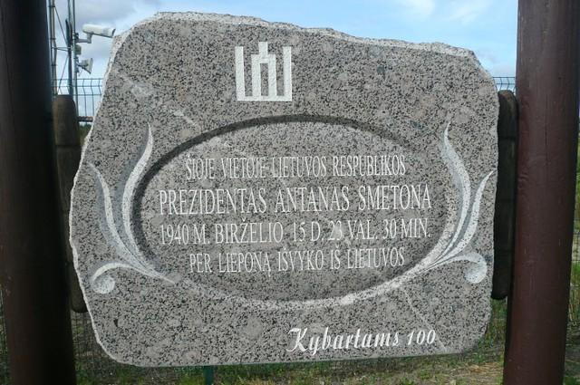 P1710050