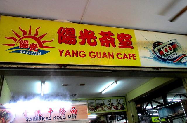Yang Guan Cafe