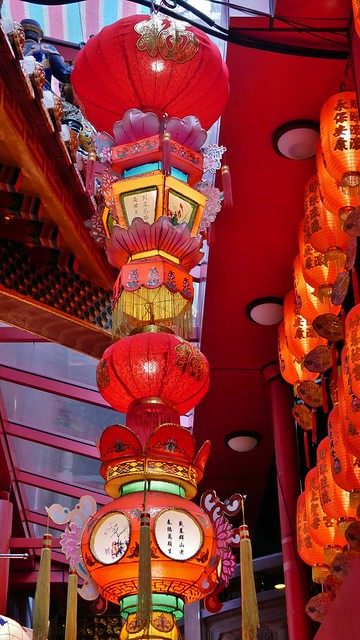 23.03.2019 - Taïpei, Sung Shan Tzu-Yu temple (158)