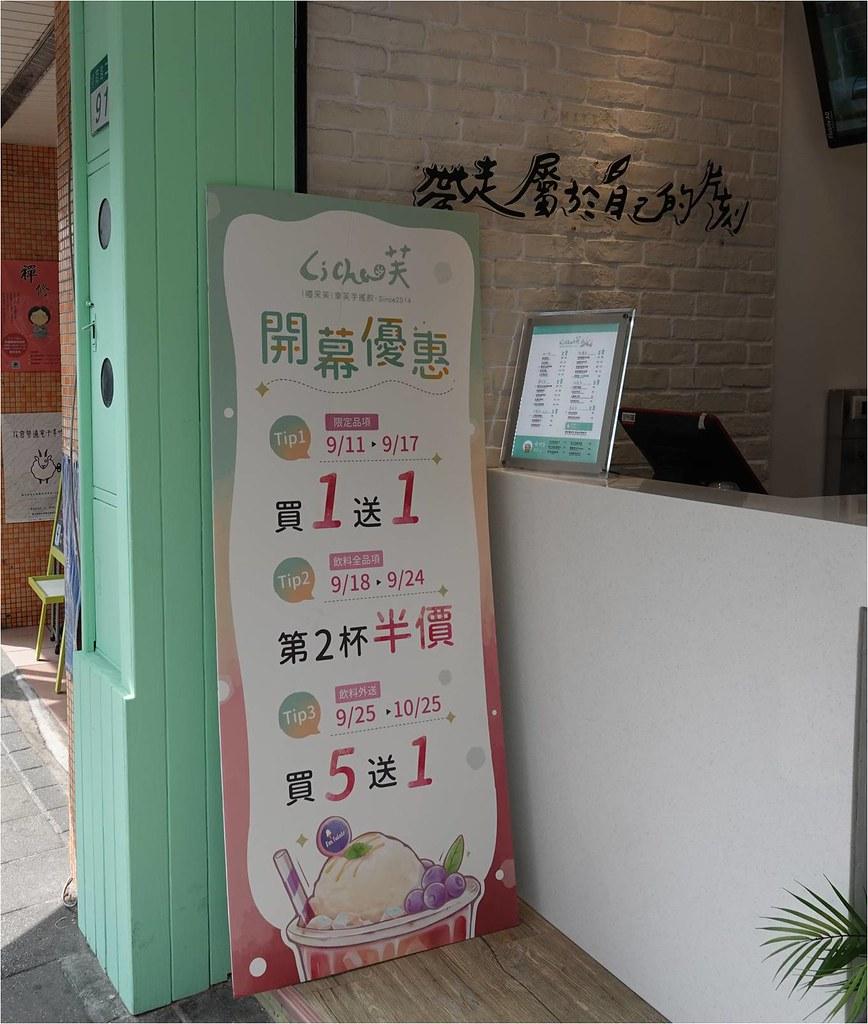 20190915_禮采芙政大店 (121)