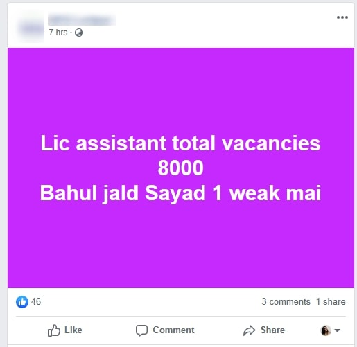 LIC Assistant Recruitment 2019 Notification for 8000+ vacancies soon, say rumors on social media