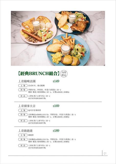 20190914_丄青初食 (76)