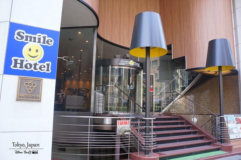 Smile Hotel Tokyo Nihonbashi 1