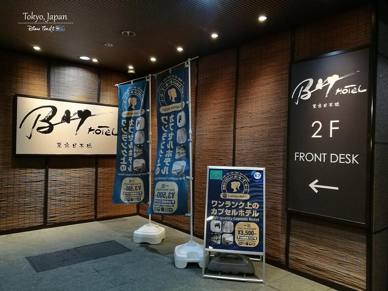 Tokyo Nihonbashi Bay Hotel 1
