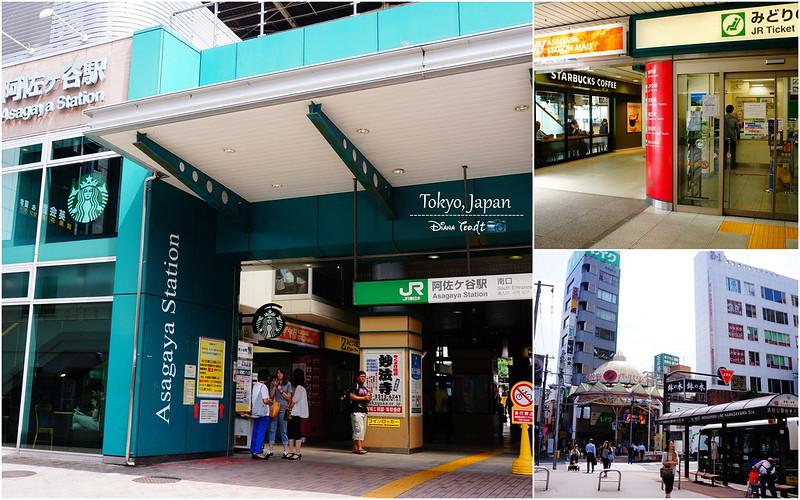 Smile Hotel Tokyo Asagaya 04