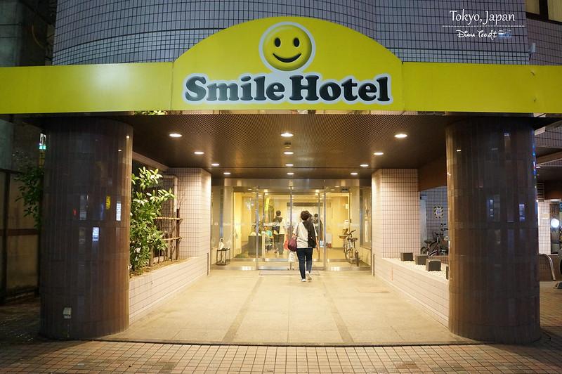 Smile Hotel Tokyo Asagaya 01