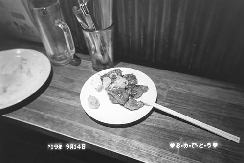 一人ビール と肉