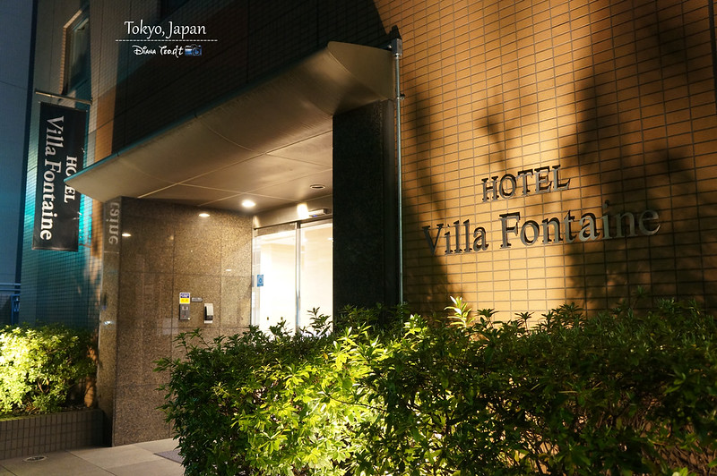 Hotel Villa Fontaine Nihonbashi Hakozaki