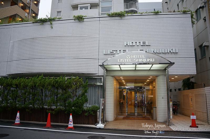 Hotel Listel Shinjuku 1