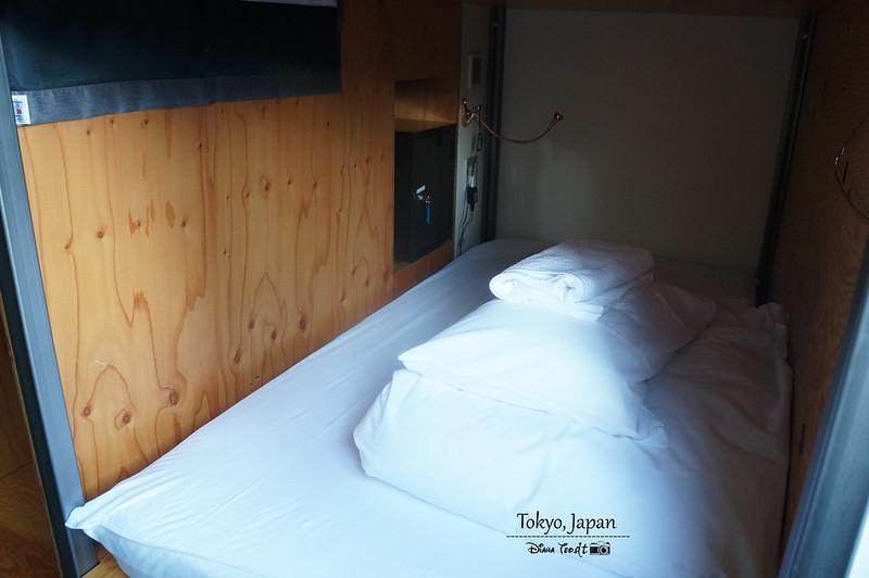Wise Owl Hostels Tokyo 2