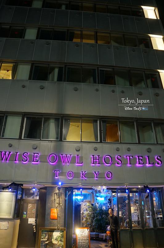 Wise Owl Hostels Tokyo 1