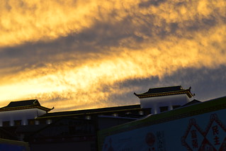 Shangrila sunset sky