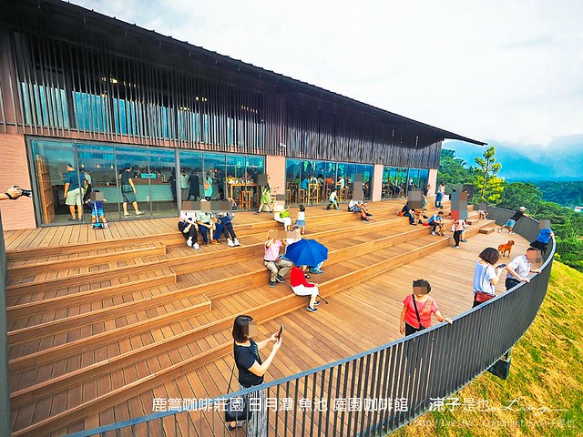 鹿篙咖啡莊園 日月潭 魚池 庭園咖啡館