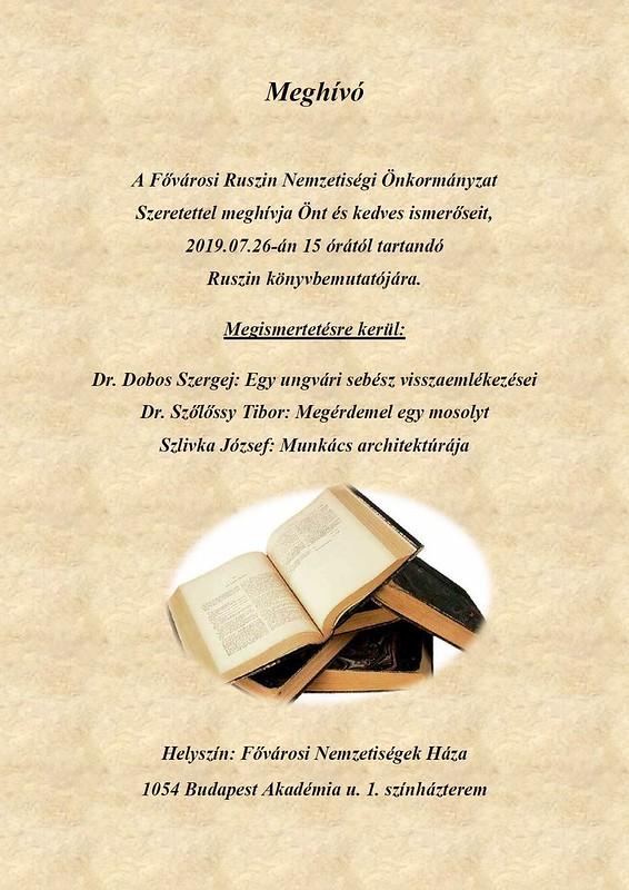Könyvbemutató, Orvostalálkozó