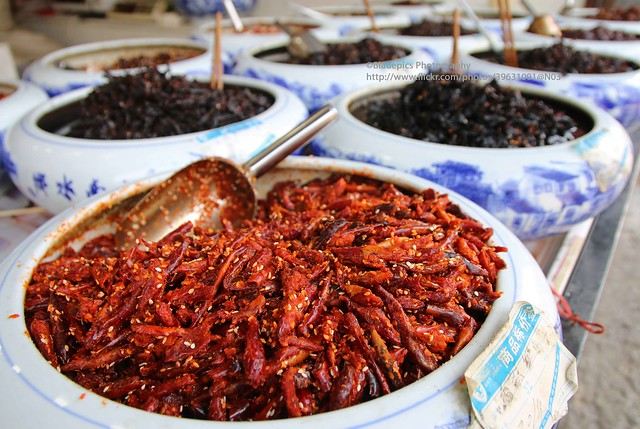 Qingyan, various types of Chili