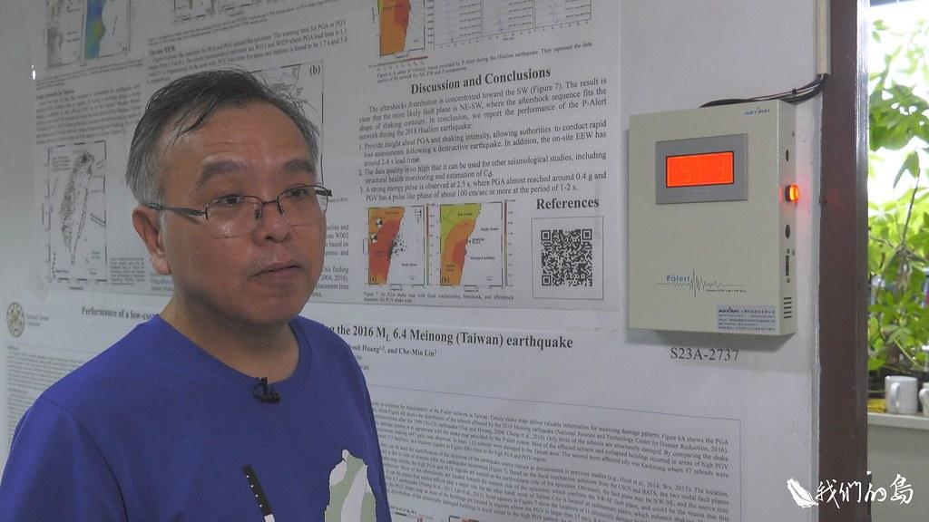 台灣大學吳逸民教授,從2008年開始研發「現地型預警系統(P-alart)」。