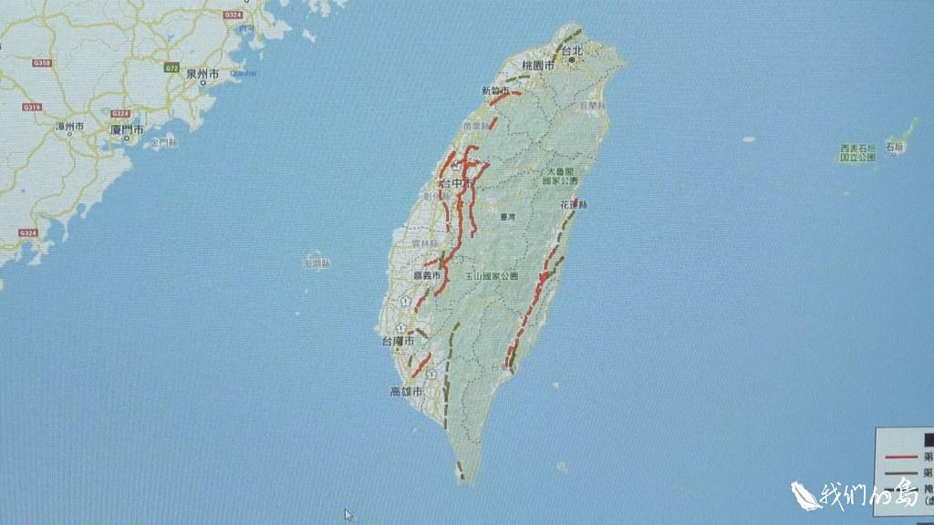 經濟部中央地質調查所公布全台33條活動斷層。
