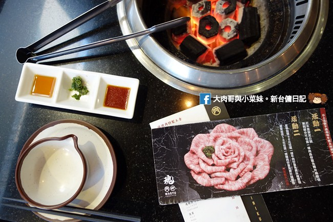 魂炭火燒肉 新竹燒肉 KTY包廂燒肉 CP值高 (20)