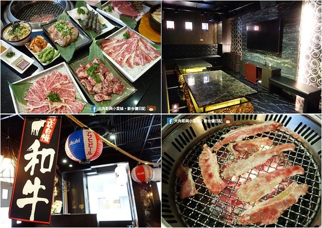 《新竹》魂燒肉 日式炭火燒肉~肉品新鮮CP值高,雙人/四人套餐組合選擇多,有KTV包廂的新竹燒肉!不限時無限歡唱配燒肉