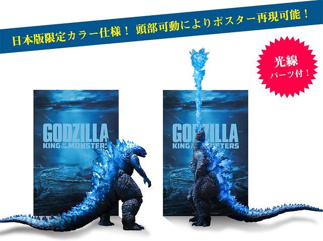 日本藍光限量版同梱限定!《哥吉拉2:怪獸之王》S.H.MonsterArts 哥吉拉(2019)Poster Color Ver.