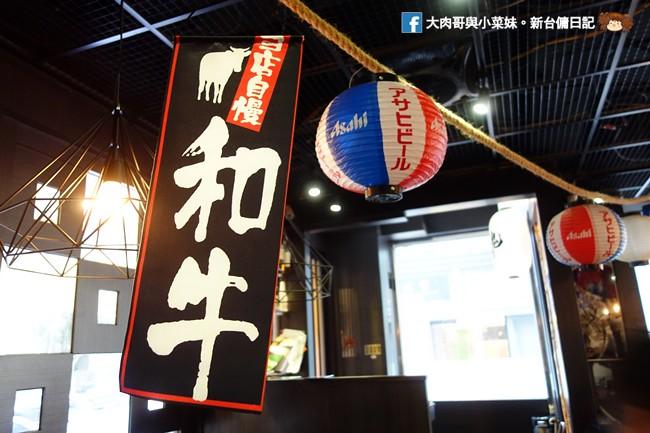 魂炭火燒肉 新竹燒肉 KTY包廂燒肉 CP值高 (4)