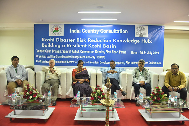 Koshi Disaster Risk Reduction Knowledge Hub - Bihar, India