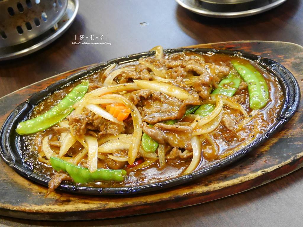 新北新店三民路餐廳推薦海派熱炒海鮮多人聚餐合菜 (17)