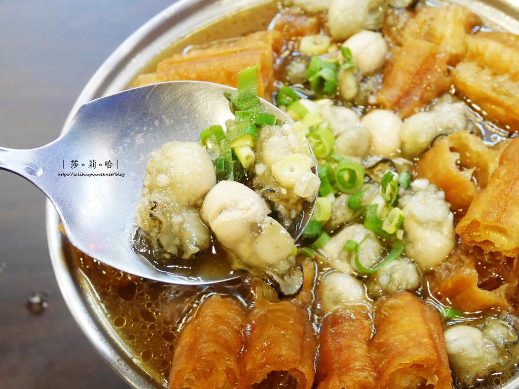 新北新店三民路餐廳推薦海派熱炒海鮮多人聚餐合菜 (14)