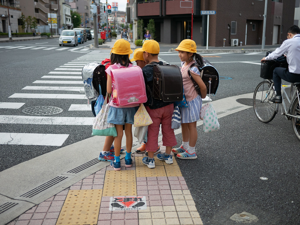 Japanese elementary school kids