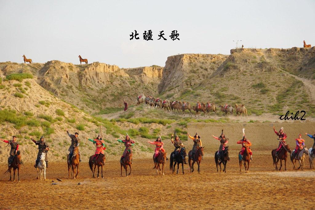 北疆天歌秀