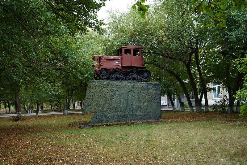 ДТ-54