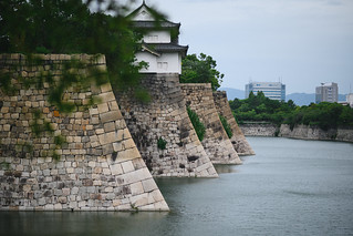 Osaka Castle Edge