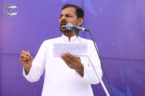 Punjabi Poetry by Baltej Komal