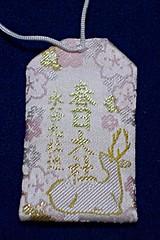 mizuya_005