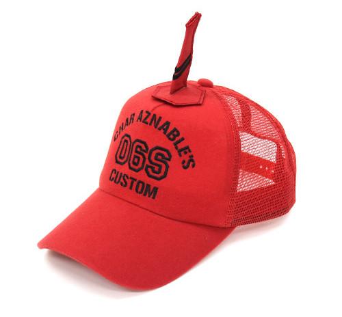 有了它,你也是紅色有角三倍速!COSPA《機動戰士鋼彈》夏亞專用薩克棒球帽(シャア専用ザクキャップ)