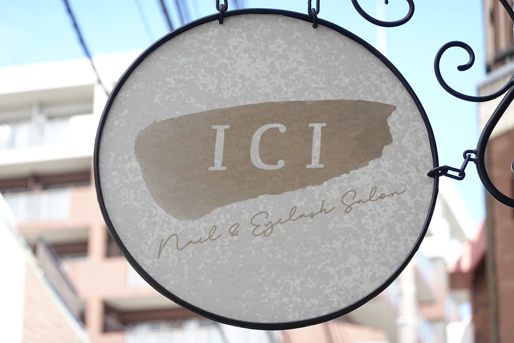 ICI(江古田)