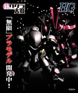 BANDAI SPIRITS、海洋堂將推出《櫻花大戰》系列多款「光武.改」、「無限」組裝模型!