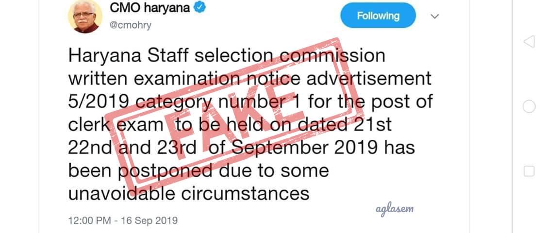 HSSC Clerk Exam Postponed Notice, CMO Haryana Twitter Screenshot Both Fake