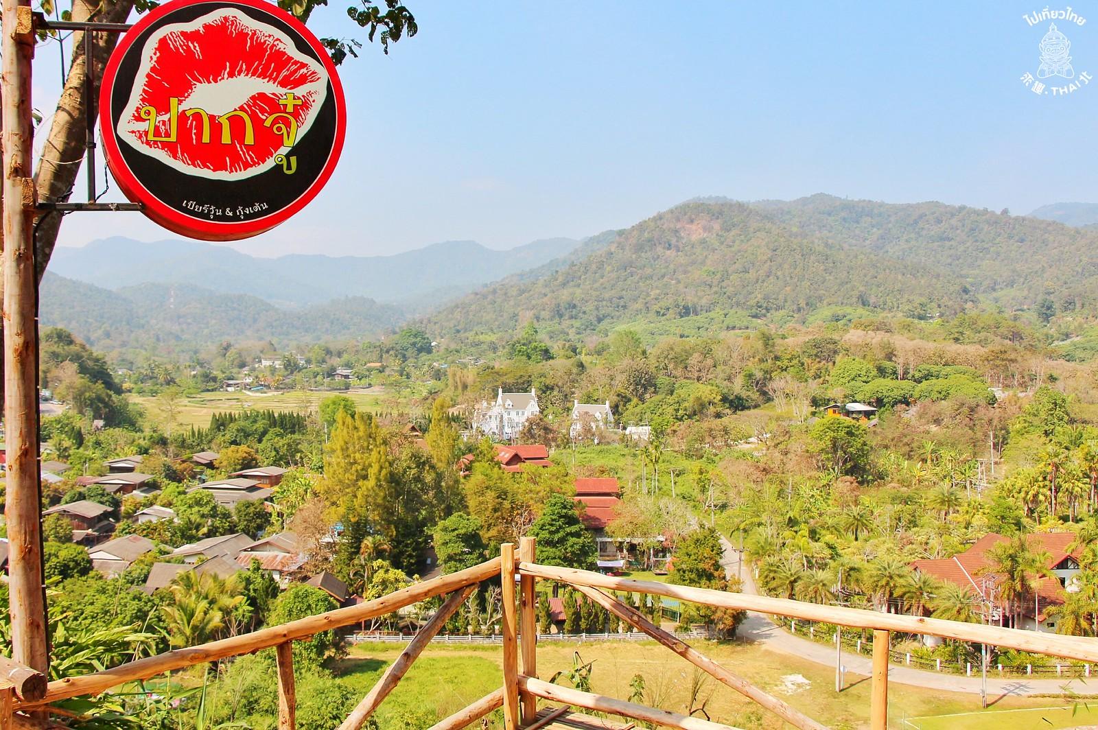 山谷中的景觀泰式餐廳 《ร้านปากจู๋ bpak jhu 》