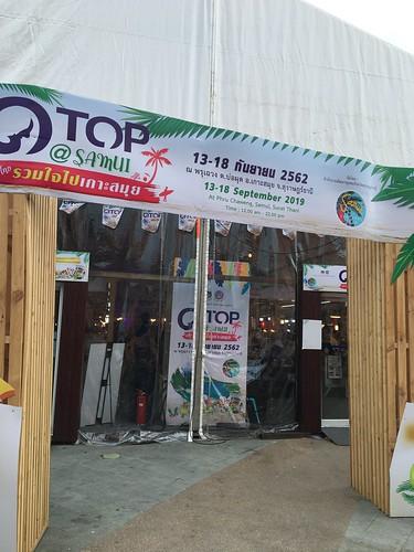 サムイフェスティバル2019 OTOPフェア