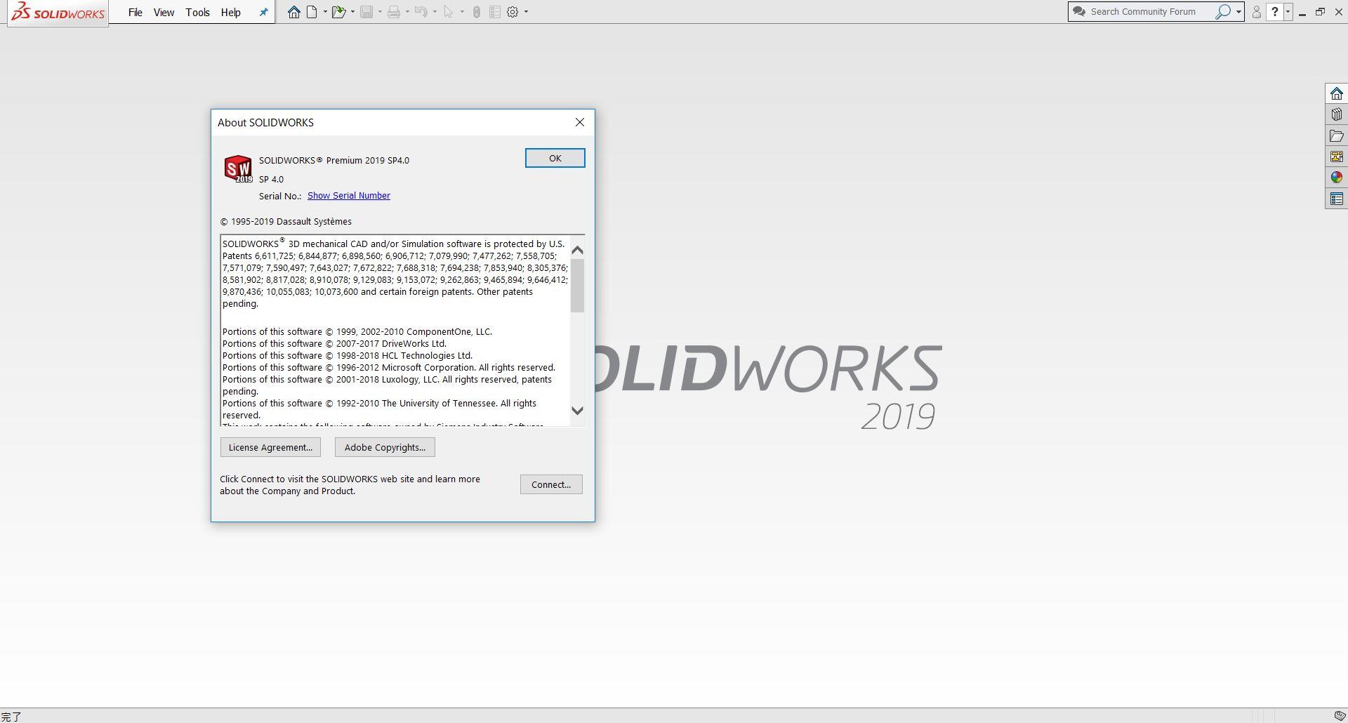 SolidWorks 2019 SP4.0 Full Premium Multilanguage x64