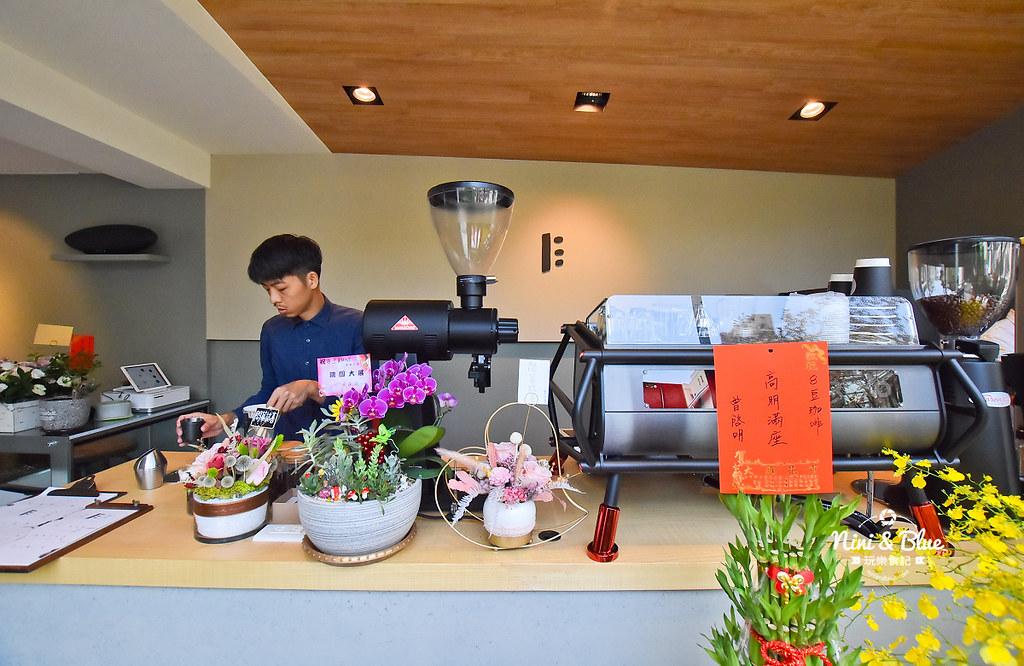 8豆珈琲.台中咖啡08