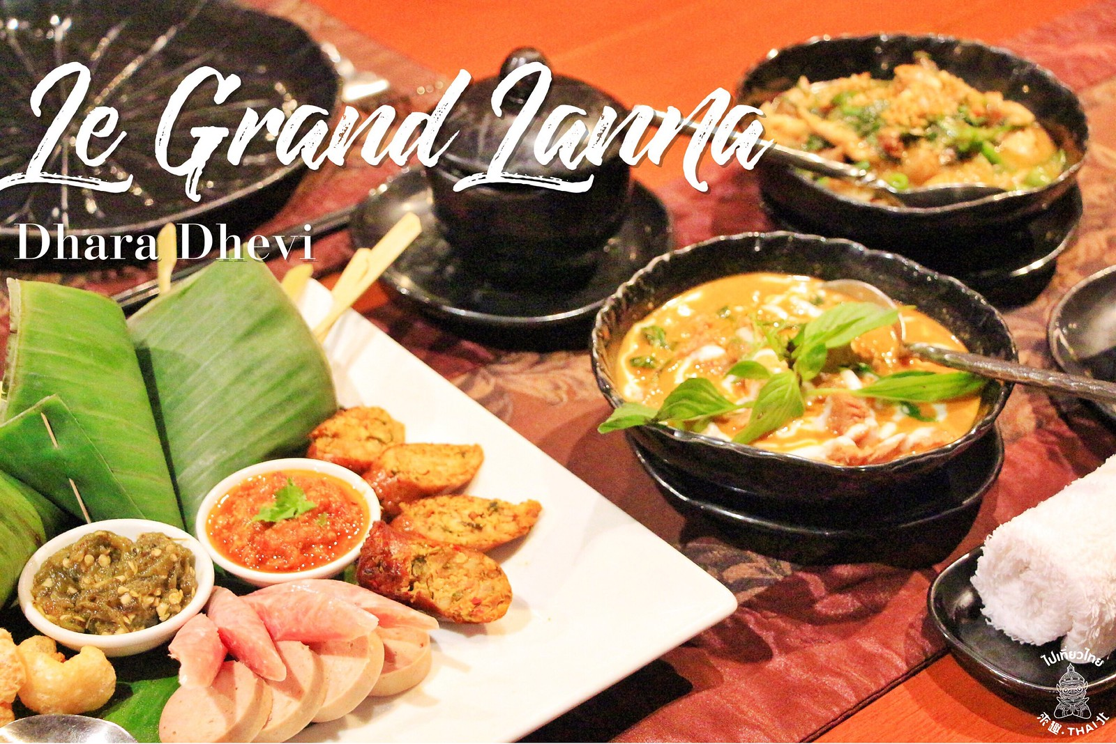 華麗的泰式傳統高腳屋泰北餐廳「Le Grand Lanna」