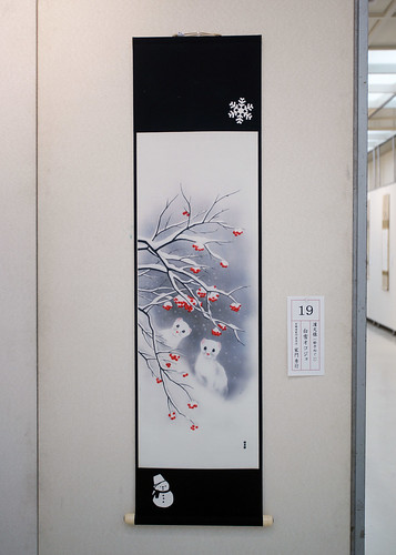 濱文様(絵手ぬぐい) 画「白雪オコジョ」
